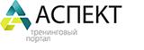Тренинговый портал «Аспект»