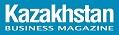 Международный деловой журнал «Kazakhstan»