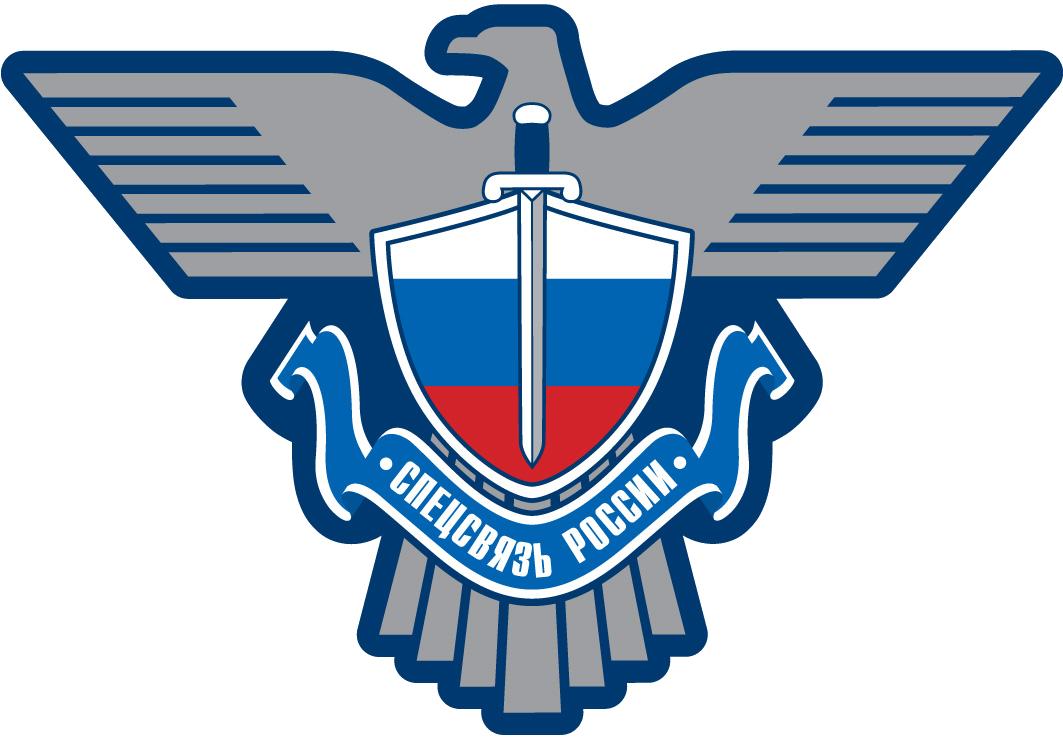 ФГУП «ГЦСС»