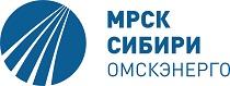 ПАО «МРСК Сибири» — «Омскэнерго»
