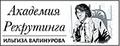 «Академия рекрутинга»