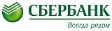 Волго-Вятский банк ПАО «Сбербанк» (ВВБ)