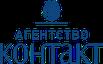 Агентство Контакт