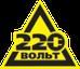 «220 Вольт»
