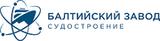 «Балтийский завод — Судостроение»
