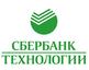 АО «Сбербанк-Технологии» (АО «СберТех»)