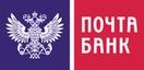«Почта Банк»