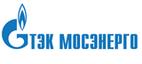 АО «ТЭК Мосэнерго»