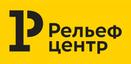«Рельеф-Центр»