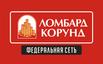«Ломбард КОРУНД»