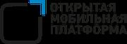 «Открытая мобильная платформа»